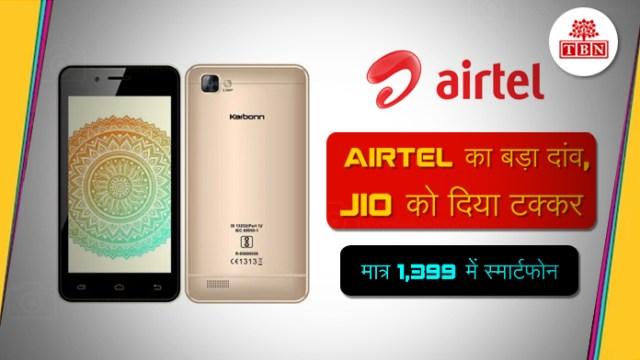 thebiharnews-in-airtel-to-launch-4g-smartphones