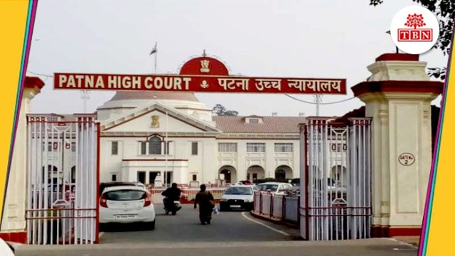 thebiharnews-in-patna-high-court-historical-decision