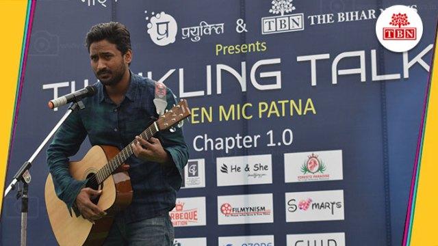 bihar-hindi-news-twinkling-talks-open-mic-patna-chapter-1-the-bihar-news