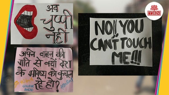 NIFT Patna Student Protesting against eve-teasing in patna