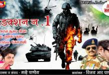 film-based-on-the-life-of-army-the-bihar-news-tbn-patna-bihar-hindi-news