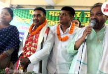thebiharnews-in-mukesh-singh-patel-appointed-as-patna-mahanagar-mahasachiv