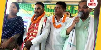 thebiharnews-in-mukesh-singh-patel-appointed-as-patna-mahanagar-mahasachiv