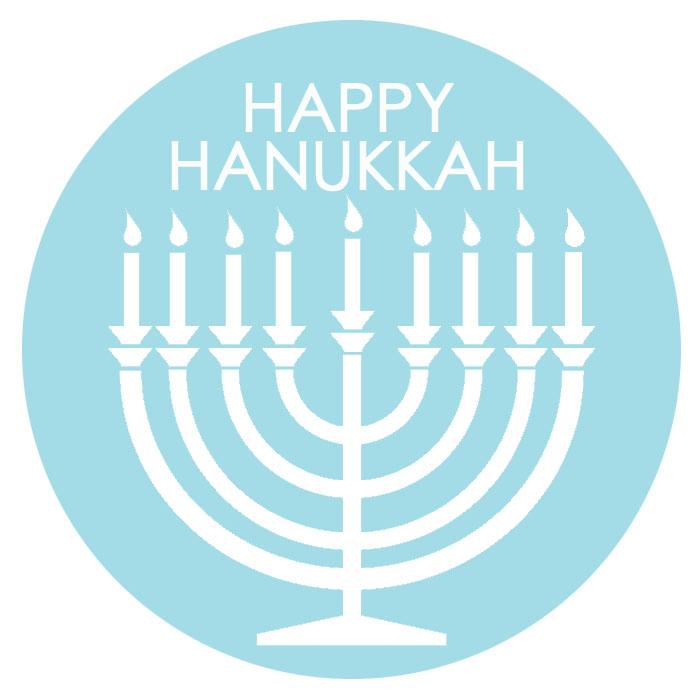 Happy Hanukkah 2015