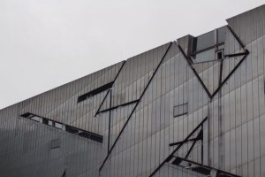Facade of the Jewish museum