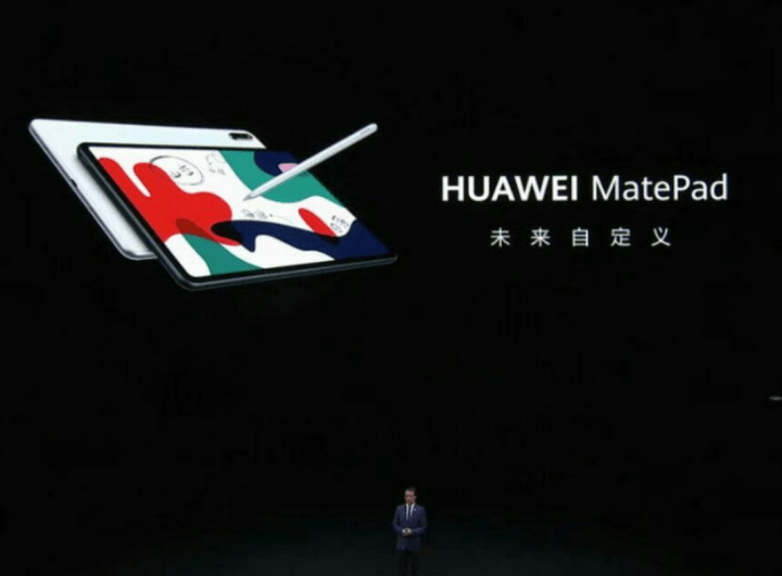 Huawei MatePad is officially unveiled