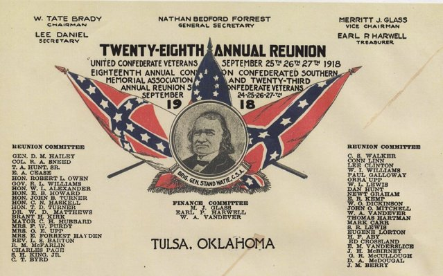 28-ANNUAL-REUNION-Poster_online