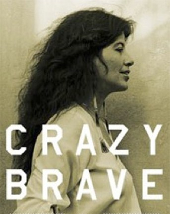 Joy Harjo CrazyBrave bookCvr