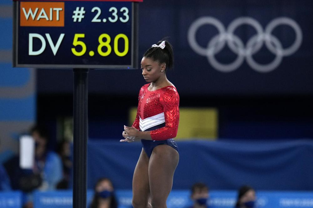 Simone Biles Tokyo
