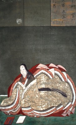 Kanō Takanobu. Portrait of Murasaki Shikibu. c1573-1603