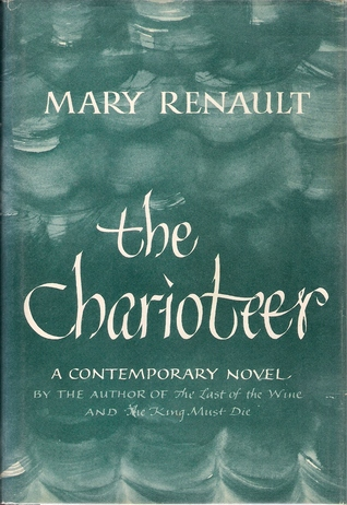 Mary Renault