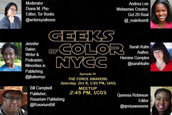 Geeks of Color_theblerdgurl_nycc_diversity