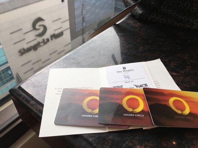 Our keycards- The Garden Premier Suite at the Edsa Shangri-la