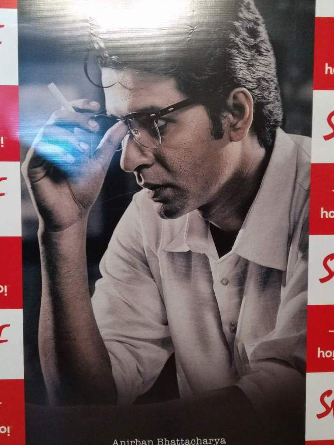 Review] Byomkesh Web Series - The Bloggers Diary - The Diary of a