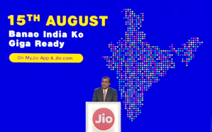 reliance-jio-giga