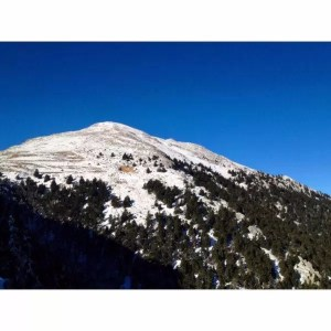 mount helicon peak