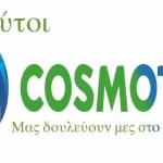 Γιατί να μην πάρετε Κάρτα Σιμ από τους πλανόδιους Κράχτες της Cosmote και λοιπών Εταιριών Κινητής Τηλεφωνίας