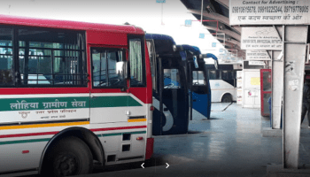 Solapur Bus Stand Time Table 2019 Updated by MSRTC - TBR