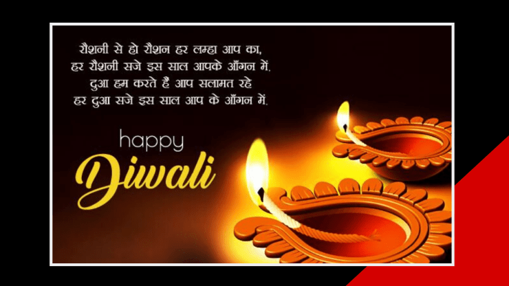 Happy Deepavali 2019 Shubhkamnaye Wishes Greetings In Hindi