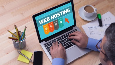Photo of What Are The Impacts Of Web Hosting Services On e-commerce?
