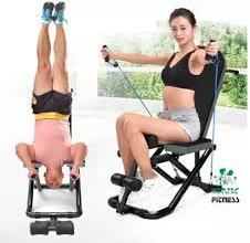 Photo of HOW TO GET THE RIGHT INVERSION TABLE