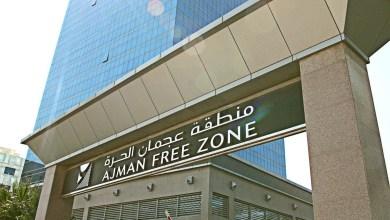 Photo of Ajman Free Zone Registration