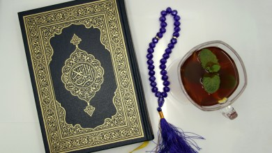 Photo of Importance of Learning the Holy Quran