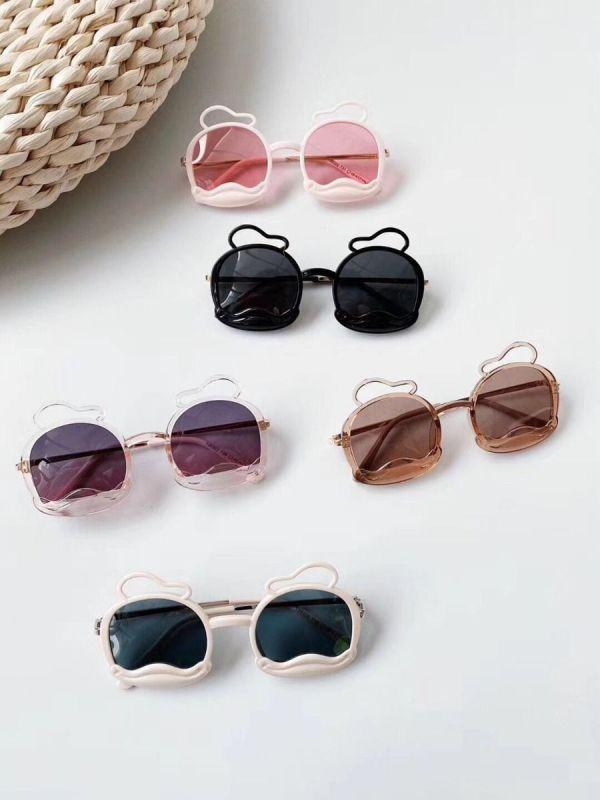 Kid Boy Girl Lovely Metal Frame Sunglasses