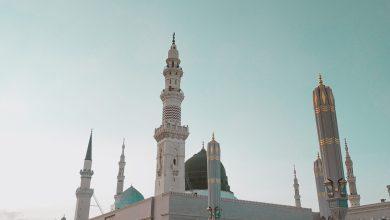 Photo of Hajj 2022 Guide about Hajj and Umrah