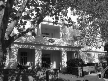 Beit House