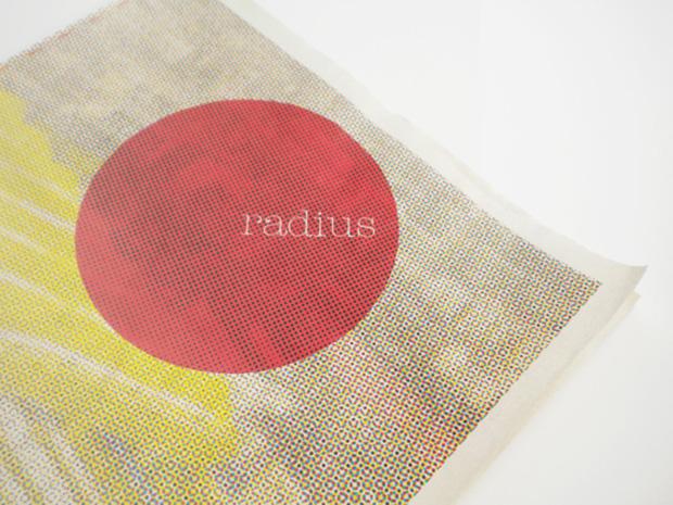 Radius Magazine design inspiration