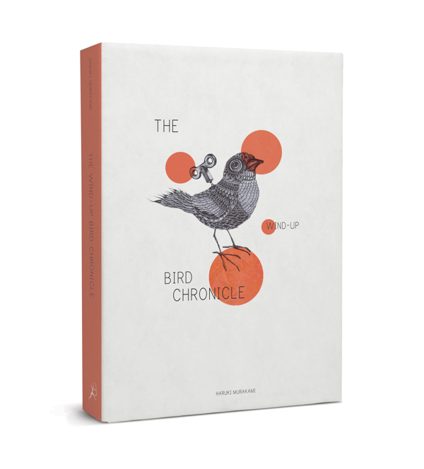 Haruki Murakami –The Wind-up Bird Chronicle illustrated book cover