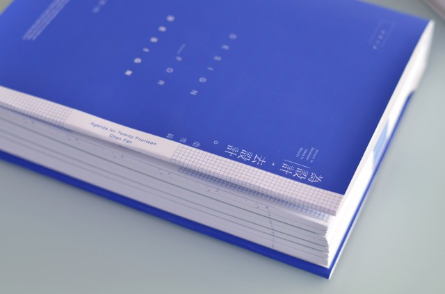 Book Design Inspiration – Book Cover