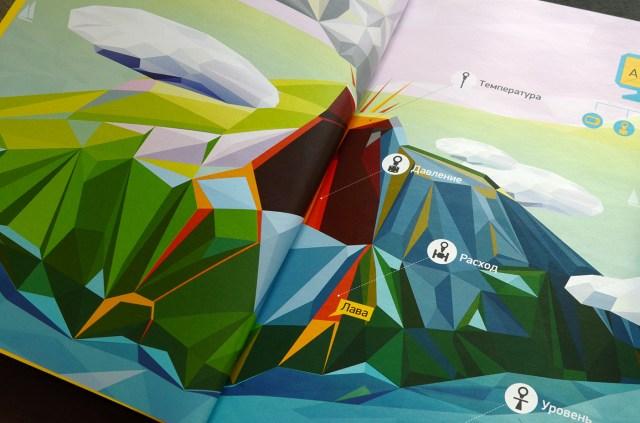 Book Design Inspiration – Geometric Illustration