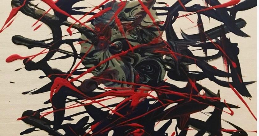 "Painting: ""Matrix"""
