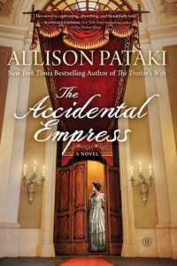 cover_the_accidental_empress