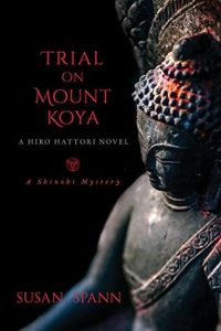 Cover image - Trial on Mount Koya