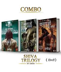 Shiva Trilogy by Amish Tripathi