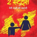 Chetan Bhagat Books in Hindi