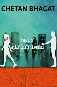 Half Girlfriend By Chetan Bhagat in Gujarati