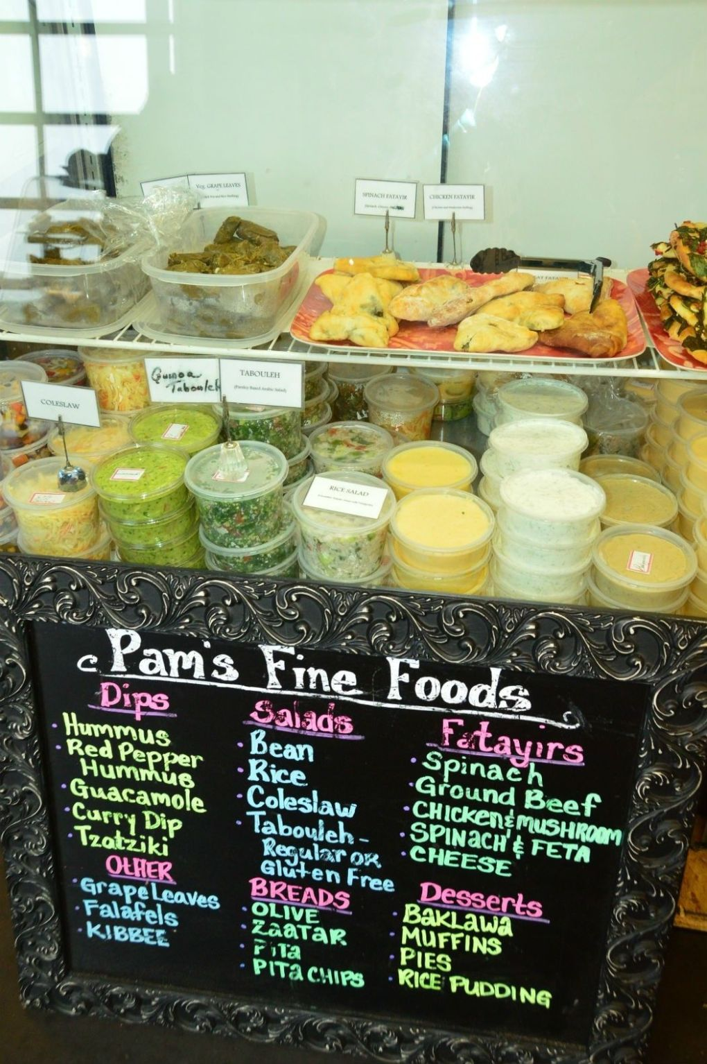 pam's fine foods dips menu and products