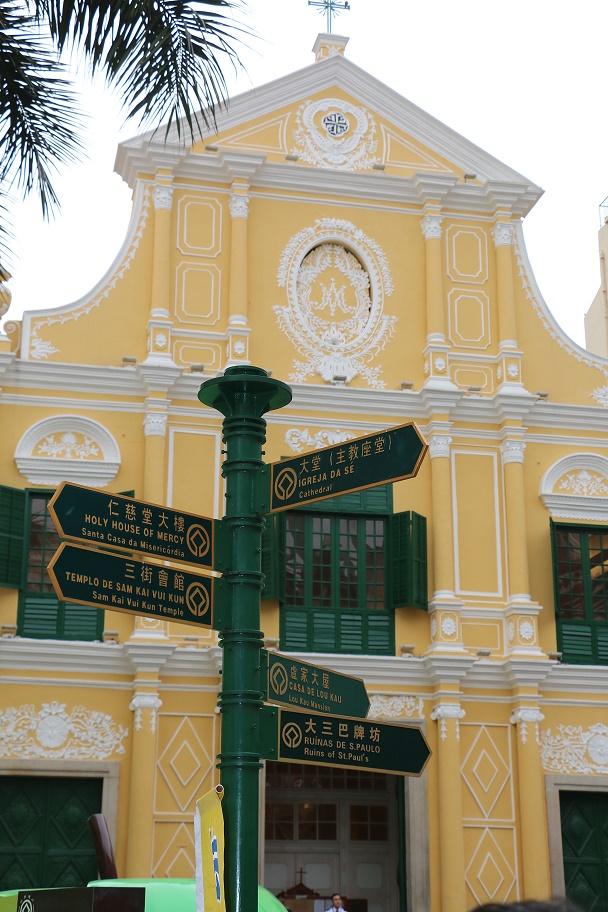 Macau_Senado_Square_7_thebraidedgirl