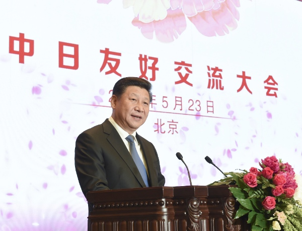 Chinese President Xi Jinping  speaks at a gathering of more than 3,000 Japanese visitors to support people-to-people exchanges between the two nations in Beijing, capital of China, May 23, 2015 [Xinhua]