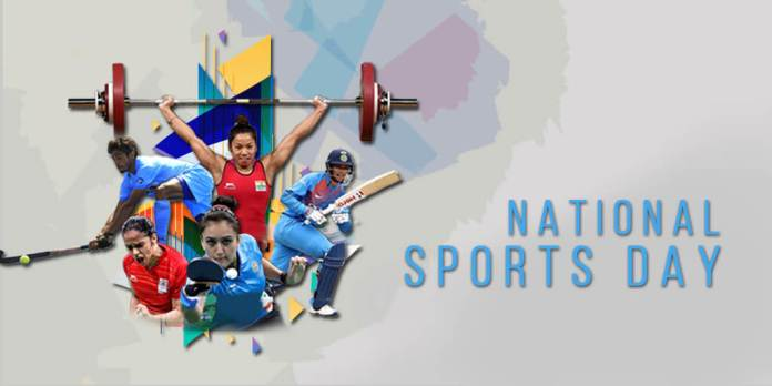 When is National Sports Day and why do we celebrate it?