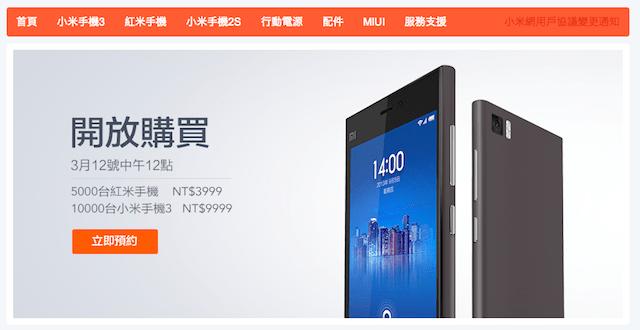 中華スマホの勇者Xiaomi(小米)がキングソフト関連のオンラインゲーム會社に2000萬ドル投資【ピックアップ ...