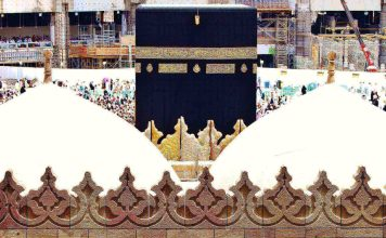Featured image for 8 smart budget tips for Hajj