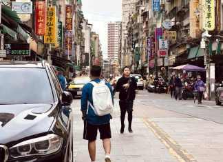travel taipei, taiwan