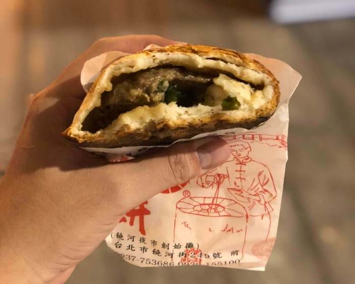 delicious pork pepper bun of Taipei