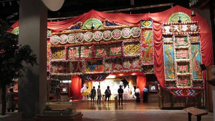 The Cantonese Opera Heritage Hall inside the museum