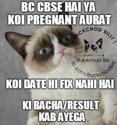 Funny CBSE Class 12th Result Memes